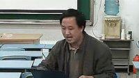 视频: 《数学课堂文化》——朱乐平 全国小学数学著名特级教师朱乐平课堂实录集锦 QQ 276573793