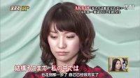 120106 金スマ新春SP AKB48波澜万丈 中字