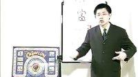 林伟贤—现金流游戏