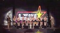 视频: 100321_MBC_Concert_Passion_2010_少女时代_Genie__ShowS