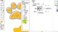 [PS]PhotoshopCS2中文版基础教程16:图层样式