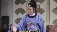 包青天19-双钉记01