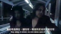 古惑仔2之猛龙过江粤语高清版
