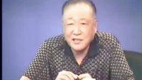 北大教授保健养生讲座(上)