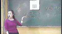 三年级数学 平均数(小学三年级数学优质课示范课展示课观摩课视频)(3).