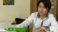 视频: 国际千王王艺赌场牌技千术扎金花扑克牌麻将牌九出千手法大解密