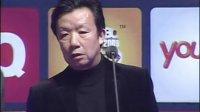 孟京辉获得年度先锋文化红人 李云迪获经典艺术红人 23