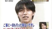 [Mr.R字幕组]20090724 花丸咖啡 - 锦户亮