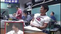 日本不准笑系列之- 绝对不能笑的高中24小时(含中文字幕)