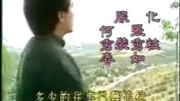 庭院深深 琼瑶电视剧片尾主题曲
