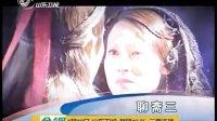 山东卫视 聊斋三