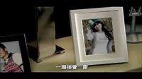 《爱情公寓 第二季》01集片花