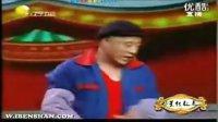 【2011最新搞笑】刘小光小品 爆笑二人转【火】  搞笑微博网址66.sn.cn