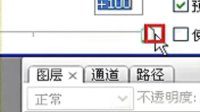 2011年7月27日晚8点30分雪中情老师ps大图音画【幸福女人】