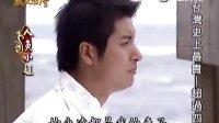 戏说台湾人魚小姐06全剧終假日精华版﹏20110717播映﹏台语闽南语民间传奇电视连续剧﹏