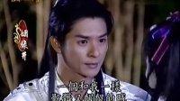 戏说台湾﹏姻缘井全集-2010-10-11~10-15播映﹏台语闽南语灵异传奇电视连续剧﹏