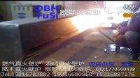 上海壁炉工厂●真火燃气壁炉、真火酒精壁炉、真火燃颗粒壁炉、真火燃木壁炉个性定制【图片视频】