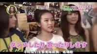 【中文字幕】日本电视台节目「世界超ド級!!まるわかりスクープ社」专访iMe的部分