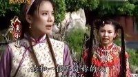 戏说台湾人魚小姐03假日精华版﹏20110709播映﹏台语闽南语民间传奇电视连续剧﹏