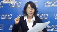 考试吧邀请王琳名师解析2011职称英语考试真题及答案
