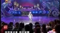 《梨园春》少儿擂台赛 邓鸣贺表演