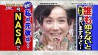 さんま・くりぃむの第10回芸能界(秘)個人情報グランプリ - 11.10.15