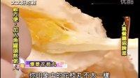Wife Cooking—月亮虾饼 草莓蜜糖吐司