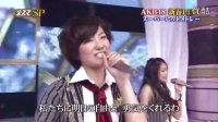 120106 AKB48_ 金スマ新春 SPECIAL LIVE
