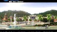 天海规划贵州省凯里市旅游城市规划设计视频