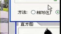 2011.9.8白桦树老师实例基础交流【学看直方图以及抠图】
