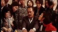 赢钱专家 花心赌圣(1991)  国语 林正英全集
