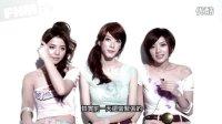 『FHM男人帮』2011 六月號 Cover Girl 甜心三合一-Dream Girls