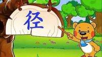 视频: (http:www.7655.ccdetailkehuanpian12543.html山行7