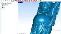 木雕三维扫描仪--立体雕刻弥勒佛像数据处理Geomagic软件教程