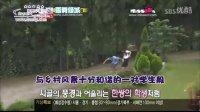 【三站联合】110807.SBS.Running Man[KO_CN]【特效中字】
