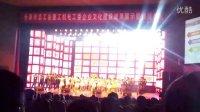 长春轨道客车股份有限公司--舞蹈节目