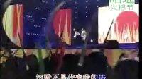 视频: 昭通火把节----斯琴高丽-犯错 QQ:455824979