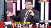 台湾顾问团:无良商人和贪官狼狈为奸把台湾变成了毒岛!