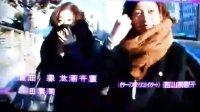 2PM on NTV's Shuumatsu no Cinderella Sekai!