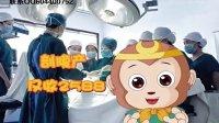 上海动画公司_上海电视公益广告_上海flash动画_上海公益动画_上海产品动画广告_文明宣传
