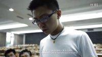 平凡的学术与不平凡的爱情,北京大学原创微电影《只道寻常》