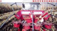 2014年新款玉米收割机