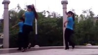 老婆最大广场舞;卜村天天乐舞蹈队