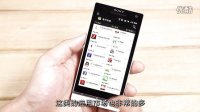 Android手机新手使用教程  应用安装和卸载(原创)