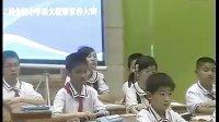 视频: 《宋庆龄故居的樟树》 第二届全国小学语文教师素养大赛 客服QQ 276573793