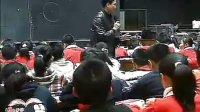 视频: 《圆的认识》——朱乐平 全国小学数学著名特级教师朱乐平课堂实录集锦 QQ 276573793