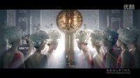 亚伦帝尼《烟雨凤凰》MV