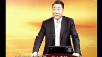 私募股权投资基金中国成功秘笈04