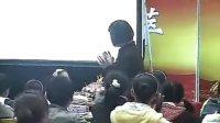 丁杭缨 六年级《圆的认识》浙江杭州 特级教师_小学数学生本课堂的成功奥秘
