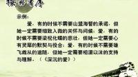 黄金格作文-高中作文06